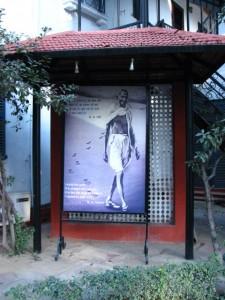 (Courtesy photo) Image of Ghandi Smriti.